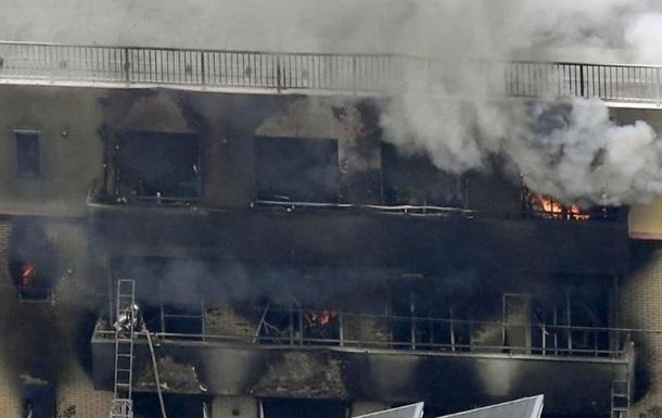 Пожар в Японии: 13 человек погибли
