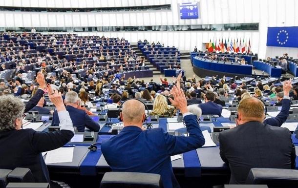 Європарламент прийняв резолюцію щодо Росії