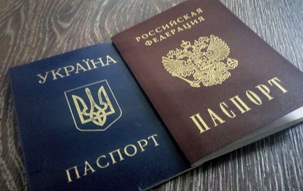Паспортна битва. Що вирішили Путін і Зеленський