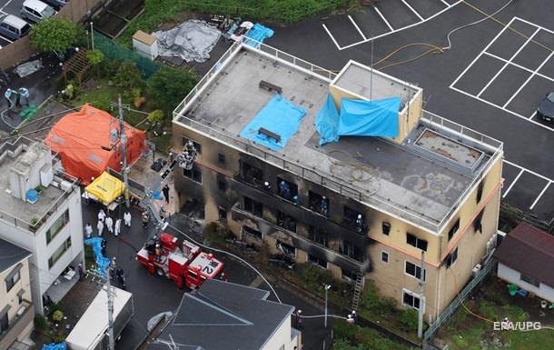 Жертвами підпалу студії аніме в Японії стали 25 осіб