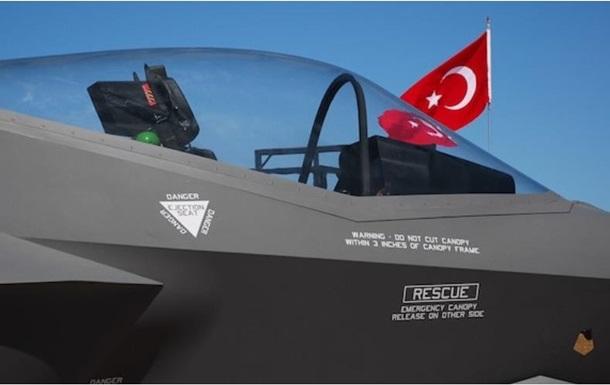 В Турции заявили о росте цены на F-35 после исключения из программы