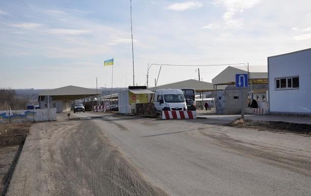 Изменен порядок поездок на Донбасс