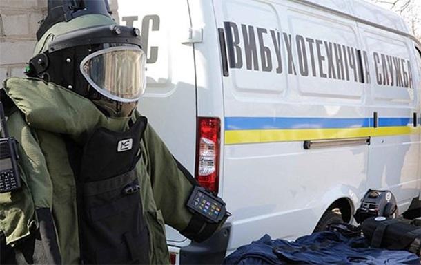 В Харькове  заминировали  более полусотни объектов