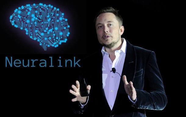 Мозок з єднають з комп ютером. Новий стартап Маска