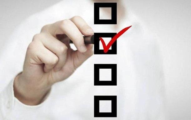 Не благодарите: механизм идеального голосования в день выборов