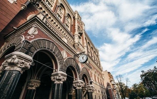 НБУ назвал главные угрозы для экономики Украины