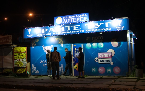 У Києві невідомі влаштували погром у Національній лотереї