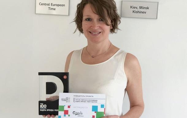 Компания Carlsberg Ukraine вошла в ТОП-10 в номинации «Лучший бренд работодателя