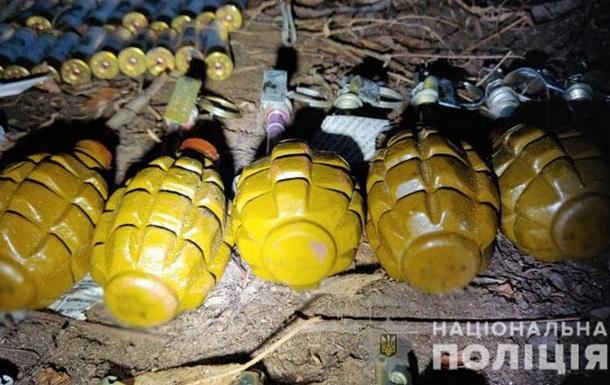 На Донбасі в наркоділка вилучили арсенал боєприпасів