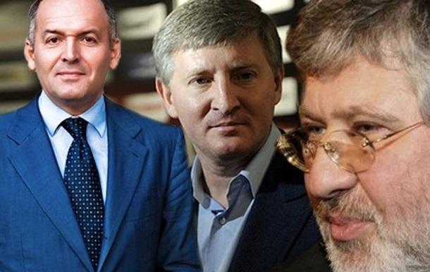 Олигархи, которые боятся окончания войны и потери доходов с неё, объединились пр