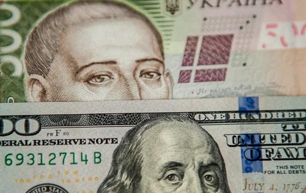 Курс валют на 22 июля: гривна резко укрепилась