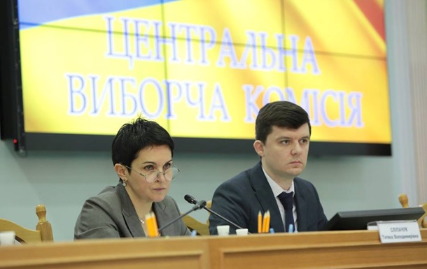 ЦВК зняла з виборів кандидата з 9 паспортами