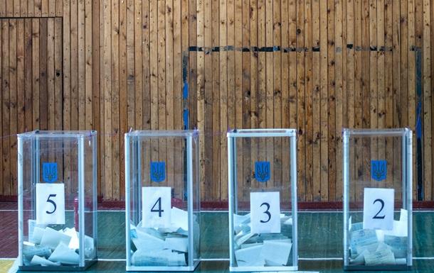 Наступил  день тишины  перед выборами в Раду