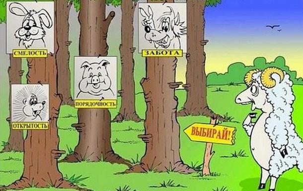 «Осторожно, спойлеры!», или  Зачем на выборы идут двухпроцентные партии?