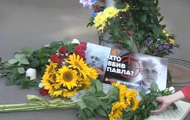 У Києві пройшла акція в пам ять про Шеремета