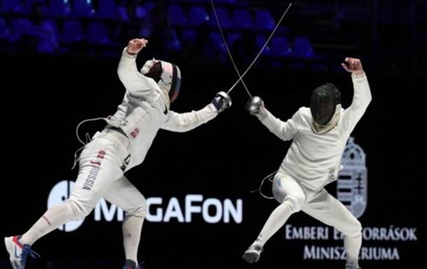 Украинский шпажист Рейзлин завоевал бронзу чемпионата мира