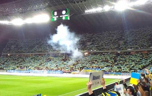 УЄФА фінансово покарав Україну за порушення на матчі проти збірної Сербії