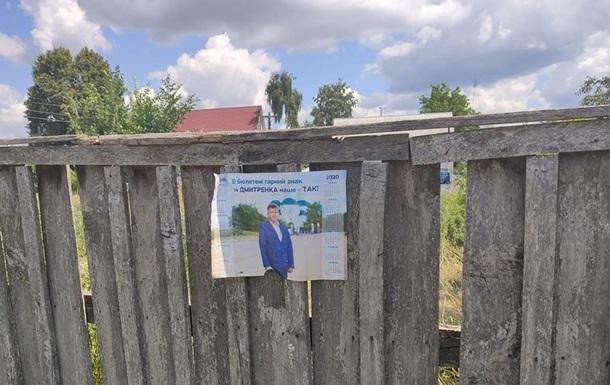 В Украине массовые нарушения в  день тишины  – КИУ