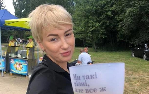На Анастасію Приходько напали під час концерту