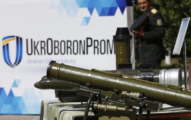 Боевики Порошенко препятствуют обыскам НАБУ в рамках расследования разворовывани
