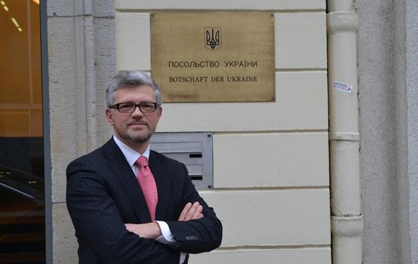 Посол заявил о подрыве доверия Украины к Германии