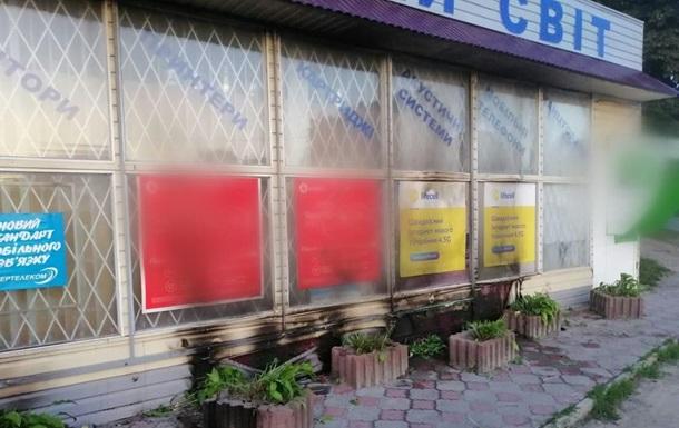 В Киевской области два дня ловили поджигателей баннера кандидата в нардепы