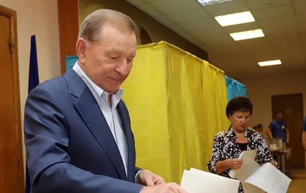 Кучма намекнул, за кого проголосовал на выборах