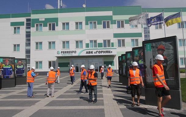 Праздник от Ferrexpo: Днепр набрался сил на карьере