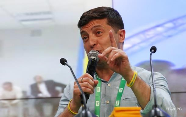 Зеленський хоче об єднати три міністерства