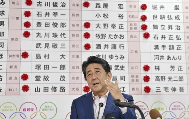 Блок Сіндзо Абе не отримав абсолютної більшості у верхній палаті парламенту Японії