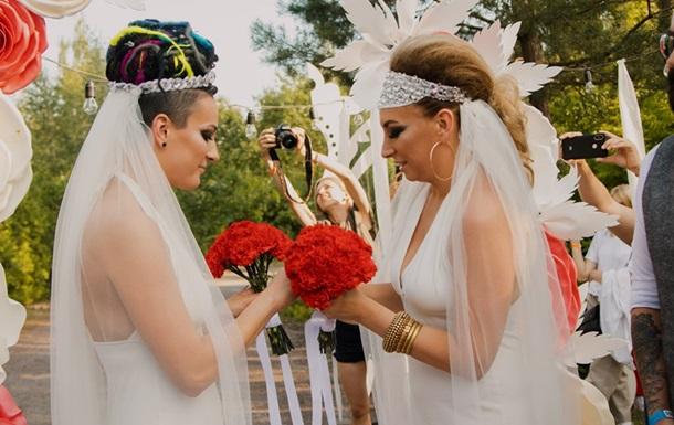 Впервые в Украине заключили однополый брак