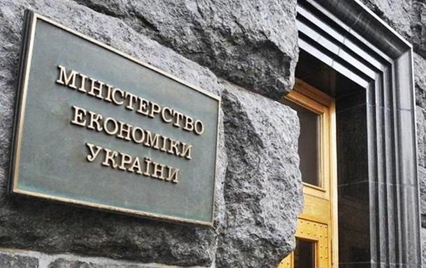 Сто найбільших держкомпаній України майже вдвічі скоротили прибуток