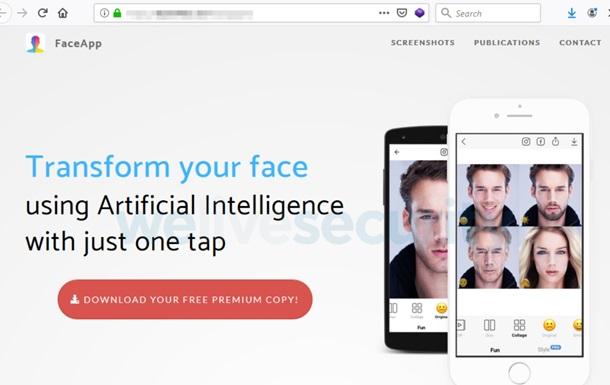 Користувачів FaceApp атакують шахраї