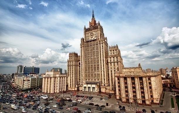МЗС Росії прокоментувало вибори в Раду