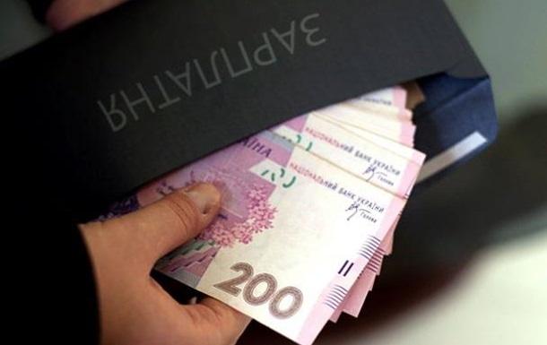 Сколько реально зарабатывают люди в Украине