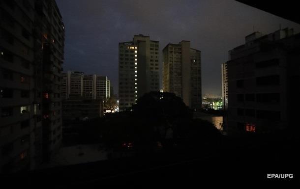 В Венесуэле снова произошло массовое отключение электричества