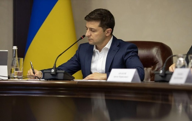 Зеленский уволил еще семь глав райгосадминистраций