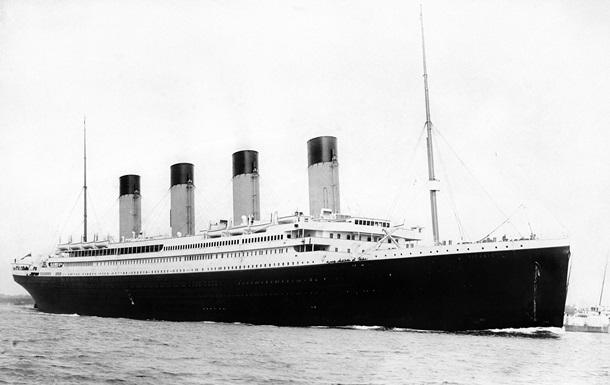 Трость пассажирки Титаника продали за 50 тысяч долларов