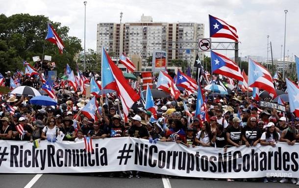 В Пуэрто-Рико на акцию протеста вышли 200 тысяч человек