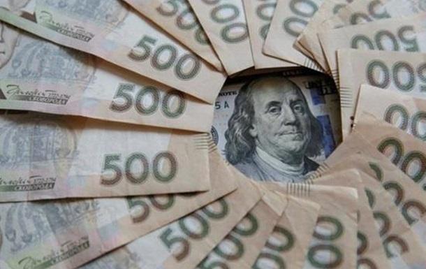 Обвал гривни: что ожидать украинцам осенью