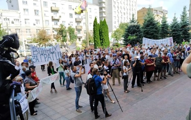 В Кропивницком прошла акция  Полиция убивает