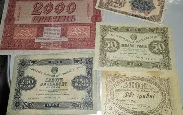У проводника поезда Москва-Львов нашли старинные банкноты