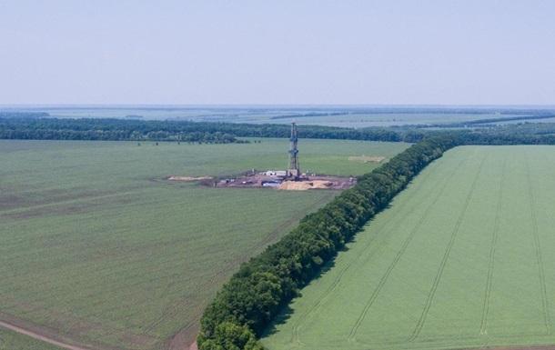 Нафтогаз презентував нову стратегію видобутку газу