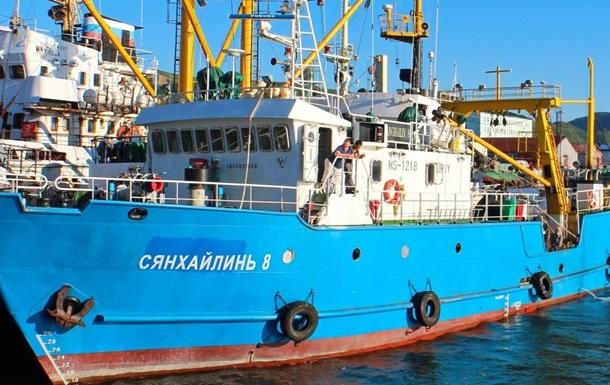 Пограничники КНДР задержали российское судно