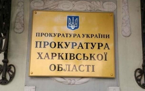 В Харькове чиновника подозревают в миллионной растрате