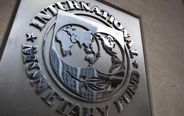 МВФ знизив прогноз зростання світової економіки на 2019 рік