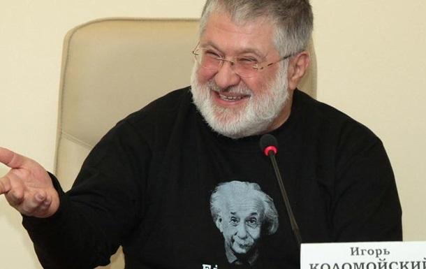 Партійці Коломойського в обгортці  Слуги народу  - DW