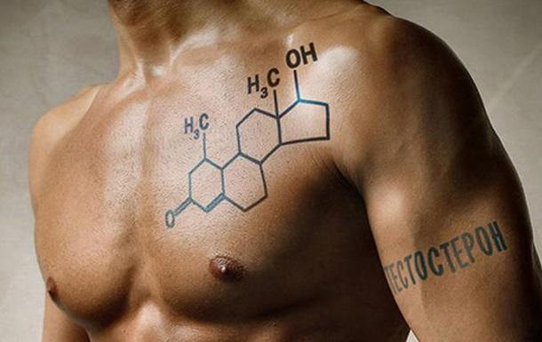 Тестостерон, причины и последствия