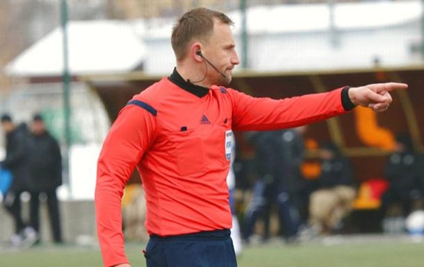 Динамо - Шахтер: названа бригада арбитров на матч Суперкубка Украины