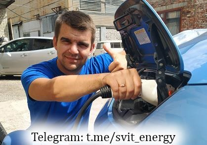 Новый тренд: таксисты Украины переходят на электромобили